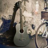 吉他-吉之琳38寸吉他民謠吉他木吉他 初學者入門級練習吉它學生男女樂器【全館低價限時購】