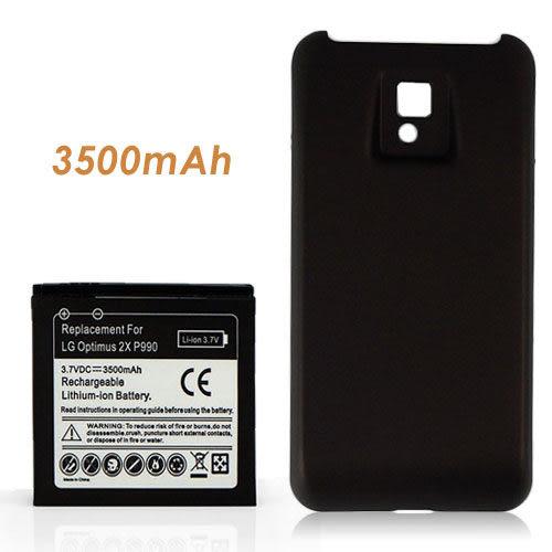 【3500mAh 超高容量】LG Optimus 2X P990 加厚電池組/超高容電池+電池蓋/加強電量