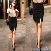 窄裙 春夏高腰包臀半身裙女短裙韓版修身彈力開叉一步裙OL職業包裙 雙12