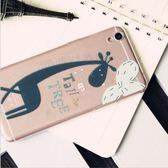 [全館5折-現貨快出] oppo R9 原創 設計 手機殼 眼緣 小清新 保護套