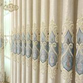 豪華歐式窗簾成品刺繡花布紗兩層客廳臥室陽台飄窗落地窗遮光【快速出貨】