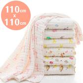 六層紗布浴巾 高密度洗澡紗布巾 純棉蓋被 紗布蓋毯 (110X110CM) DH12101 好娃娃
