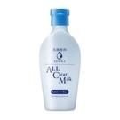 senka洗顏專科 超微米極淨卸粧乳180ml 效期2022.04【淨妍美肌】