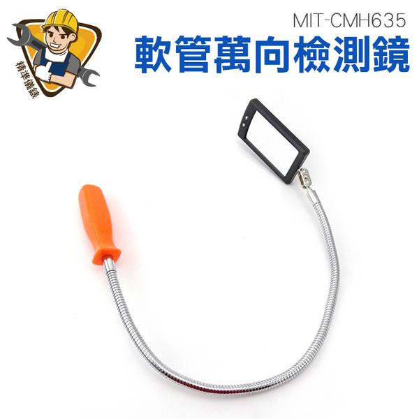 《精準儀錶旗艦店》LED軟管蛇燈 汽修 管路 LED燈 可灣軟管 操作簡單 MIT-CMH635