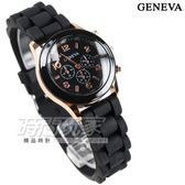 GENEVA 馬卡龍色系 繽紛彩色錶 造型三眼錶 黑玫瑰金色 小圓錶 數字錶 女錶 GE黑小
