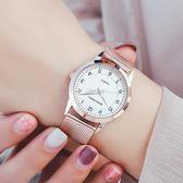 女士手錶防水時尚潮流韓版簡約休閒大氣學生  伊莎公主