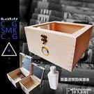 專業鬆木醇養便攜式 保濕盒可裝50-60支 非凡小鋪LX