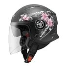 【東門城】ASTONE MJS AS7(平黑粉) 半罩式安全帽 雙鏡片