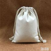 帆布束口袋小布袋拉抽繩袋子手繪大米袋環保袋棉布收納袋 DJ8557【宅男時代城】