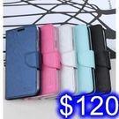 月詩側翻手機皮套 OPPO A9 2020 / A5 2020 蠶絲紋路側翻皮套 可插卡 磁扣手機保護皮套