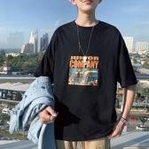 潮牌T恤男短袖t恤潮流港風chic打底衫男bf衣服夏季ins半袖男寬鬆