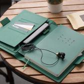 小清新商務辦公用面高檔記事本手帳本筆記本子文具 交換禮物