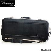 小叮噹的店- 中音薩克斯風 琴盒 Omebaige Alto Sax ABS琴盒 BGABS-ASC