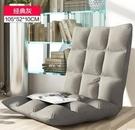 懶人沙發榻榻米坐墊單人折疊椅床上靠背椅飄窗椅懶人沙發椅2(主圖款)