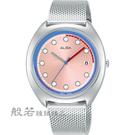 ALBA 雅柏 東京米蘭帶女錶-銀X粉