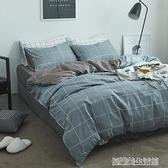 北歐ins床上用品家紡四件套簡約網紅床單被子被套三件套1.8m床笠