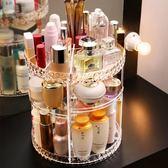 旋轉化妝品收納盒亞克力梳妝臺口紅護膚品桌面置物架整理抖音美妝