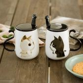 創意貓咪陶瓷杯子情侶學生個性水杯牛奶杯馬克杯大容量辦公室