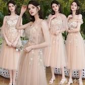 伴娘服仙氣質2020新款夏季中長款簡單顯瘦姐妹裙洋裝團禮服女畢業 LR22180『毛菇小象』