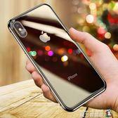 iphoneXs Max手機殼蘋果x金屬邊框iphonex潮牌xs女新款男 魔方數碼館雙十一特惠