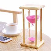 原木質沙漏計時器15/30/45/60分鐘創意家居飾品擺件男女生日禮物·夏茉生活