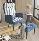 單人椅 電腦椅家用舒適久坐書房靠背電競椅臥室辦公休閒宿舍沙發椅子TW【快速出貨八折搶購】