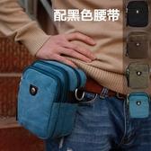 帆布腰包多功能大容量豎款手機6.44寸男穿皮帶運動女單肩 韓小姐的衣櫥