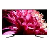 來電議價*~新家電錧~* 【SONY 新力 KD-65X9500G】65型 4K液晶電視