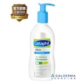 舒特膚-AD益膚康修護滋養乳液295ML-PRO【美十樂藥妝保健】