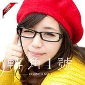 正品 防輻射眼鏡男女同款【轉角1號】