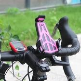 熱銷手機支架自行車手機架電瓶車機車電動摩托車用外賣騎行固定防震導航支架 智慧e家