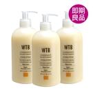 【即期良品】WTB昂賽芙 小麥滋養潤髮乳 500ml 三入組