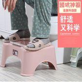 馬桶墊腳凳加厚塑料兒童孕婦如廁凳蹲坑神器成人腳蹬親子坐便凳子