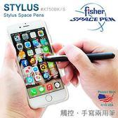 Fisher Stylus Space Pens 觸控兩用筆-霧黑色#X750BK/S【AH02154】大創意生活百貨