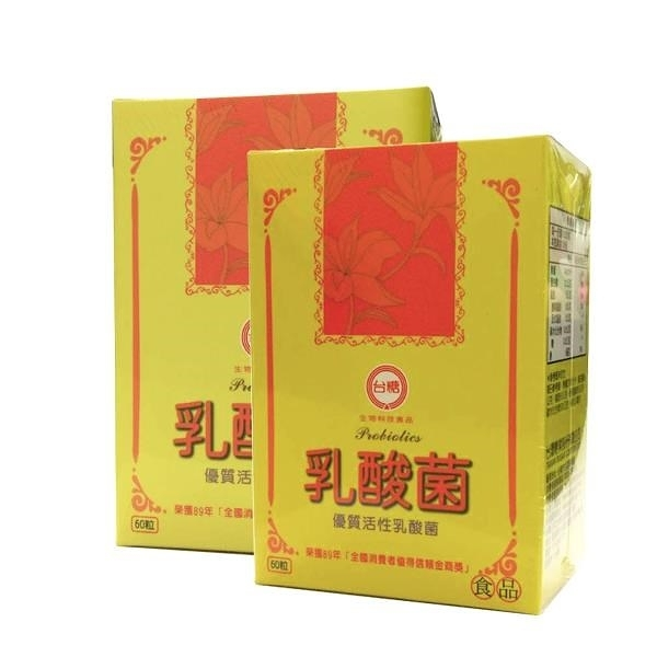 【南紡購物中心】【台糖】乳酸菌(60粒/盒)