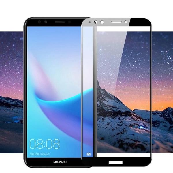 Huawei 華為 Y7 2018/Honor 8 Enjoy / 7c Play 絲印保護貼 透明鋼化玻璃膜 螢幕保護