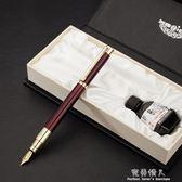 鋼筆HERO2100銥金筆學生用鋼筆商務范送禮品盒裝男女練字    完美情人