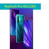 Realme 5 Pro 6.3吋 8G/128G 八核心 智慧型手機 免運費