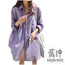 EASON SHOP(GW2110)韓版...