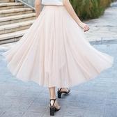 粉色紗裙女半身網紗裙百褶裙超仙中長款高腰ins超火長裙 伊衫風尚