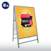 A1拍拍框A字架(單面) 展示看板 可掀式海報框 廣告立牌