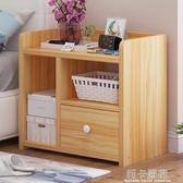 床頭櫃宿舍收納櫃簡約現代實木色經濟型床邊小櫃子北歐臥室小桌子QM 莉卡嚴選