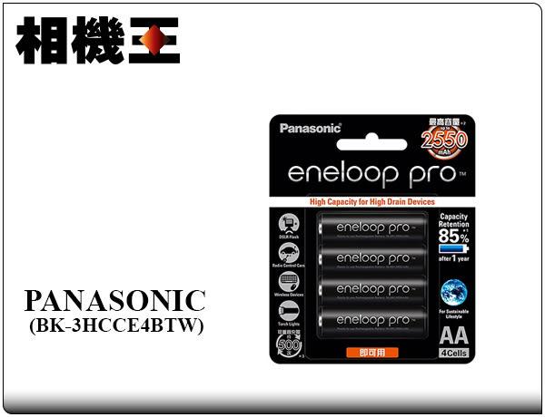 ★相機王★Panasonic Eneloop Pro 三號電池 四入〔BK-3HCCE4BTW〕鎳氫 低自放電