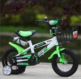 兒童自行車2 3 4 5 6 8歲寶寶童車男孩山地車小女孩腳踏車三輪車  糖糖日系森女屋igo