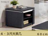 【德泰傢俱工廠】SEED 黑鐵道 小茶几(附黑玻)A026-02-8