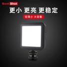 FS08迷你便攜口袋補光燈led小型攝影燈手機vlog戶外室內美食直播燈光多功能拍照