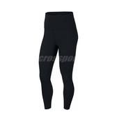 Nike 長褲 Infinalon Yoga Luxe 7/8 Tights 黑 女款 緊身褲 八分 瑜珈 健身 運動 【PUMP306】 CJ3802-010