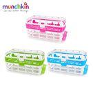 munchkin滿趣健-munchkin滿趣健-洗碗機專用小物籃-3色可選