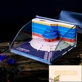 紙誌立體建筑創意生日禮物便利貼故宮3d日系立體紙雕建築【小玉米】
