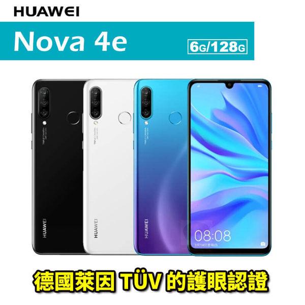Huawei NOVA 4E 6.15吋 6G/128G 贈9H玻璃貼+空壓殼 智慧型手機 24期0利率 免運費